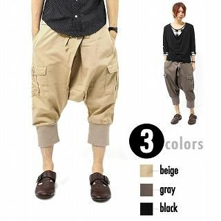 Buy Full Life Drop-Crotch Cropped Cargo Pants 1022978728