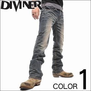 Buy Diviner Washed Straight-Leg Jeans 1022968705