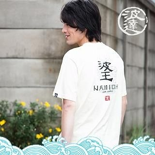 Picture of Namitatsu Short-Sleeve Printed Tee 1022277668 (Namitatsu, Mens Tees, Japan)