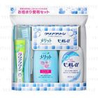 Clear Clean Portable Bedding Set: Toothpaste 17g + Toothbrush x 1 + Body Wash 90ml + Shampoo 80ml 4 pcs 1596