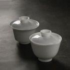Ceramic Cup Set 1596