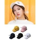 Colored Logo-Front Baseball Cap 1596