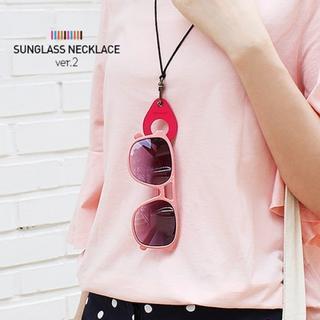 Eyewear Holder Necklace 1044690488