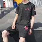 Set: Lettering Short-Sleeve T-Shirt + Shorts 1596