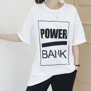 "POWER BANK"" Printing T-Shirt 1065845430"