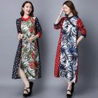 Mandarin Collar Contrast Print Midi Dress 1596
