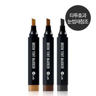 W.Lab - Brow Tint Marker (3 Colors) #01 Light Brown 1060041255