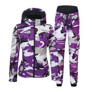 Windbreaker | Camouflage | Hood | Pant