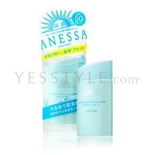 Picture of Shiseido - Anessa Perfect Essence Sunscreen SPF 50+ PA+++ (Blue) 60ml (Shiseido, Skincare, Body Care, Sun Tanning / Sun Care)