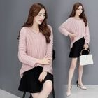 Set: V-Neck Sweater + Plain A-Line Skirt 1596