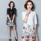 Short Sleeve Mandarin Collar Embroidered Dress 1596