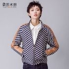 Faux Leather Panel Striped Zip Jacket 1596