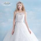 Maternity Sleeveless Ball Gown Wedding Dress White - XL от YesStyle.com INT