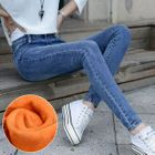 Skinny Jeans 1596