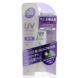 Picture of Coppertone - UV Protect Perfect UV Cut Cream SPF 50 PA+++ 30g (Coppertone, Skincare, Body Care, Sun Tanning / Sun Care)