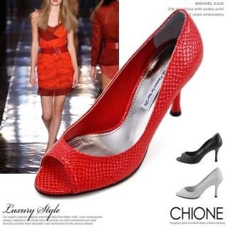 Picture of Chione Open-Toe Pumps 1022283624 (Pump Shoes, Chione Shoes, Korea Shoes, Womens Shoes, Womens Pump Shoes)