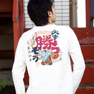 Picture of Buden Akindo Print Crewneck Tee - Victory for Lucky Elephant 1021615974 (Buden Akindo, Mens Tees, Japan)