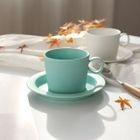 Coffee Cup with Saucer 1596