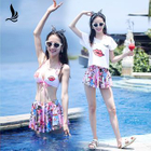 Set: Print Bikini + T-Shirt + Skirt 1596