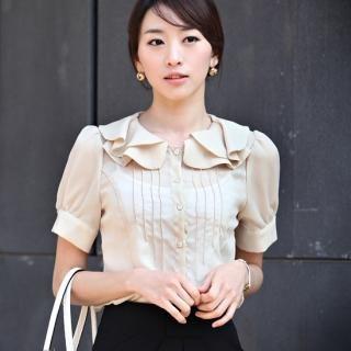 Buy Alice Room Ruffled Collar Blouse 1022531264