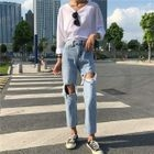 Ripped Straight-Cut Jeans 1596