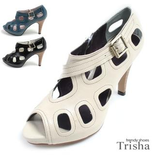 Buy Trisha Contrast Stitched Buckled Platform Pumps 1019859532