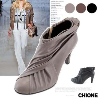 Picture of Chione Shirred Faux-Leather Ankle Boots 1023055249 (Boots, Chione Shoes, Korea Shoes, Womens Shoes, Womens Boots)
