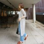 Open-Front Long Cardigan от YesStyle.com INT