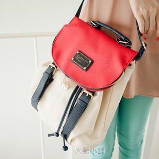 Belted Color-Block Backpack