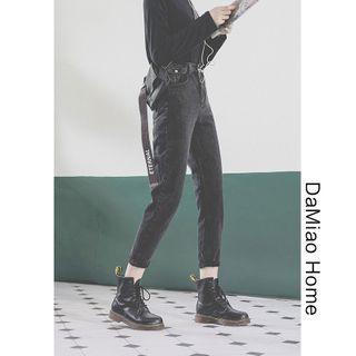 High-waist | Boyfriend | Jean
