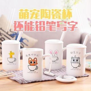 Printed Mug with Lid 1058085760