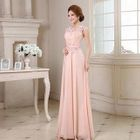 Sleeveless Lace A-Line Evening Gown 1596