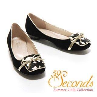 Buy 59 Seconds Speckled Velvet Flats 1011028897