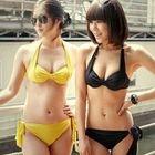 Halter Bikini 1596