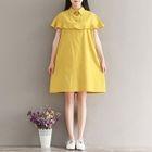 Ruffle Trim Cap-Sleeve A-Line Dress 1596