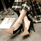 Two-Tone Pointy Pumps 1596