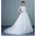 Short-Sleeve Dip-Back Wedding Dress 1596