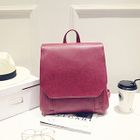 Flap Faux Leather Backpack от YesStyle.com INT