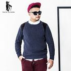 Elbow Patch Ribbed Sweater 1596