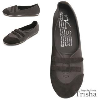 Buy Trisha Two Tone Flats 1020276126