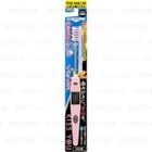Kiss You - Ionic Mountain Cutting Hard Hair Toothbrush (Random Color) 1 pc 1596