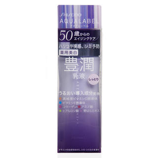 Buy Shiseido – Aqualabel Emulsion EX R (Purple) 120ml