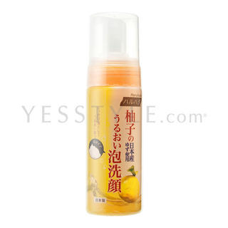 Yuzu Pore Refining Cleansing Mousse