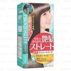 Utena - Proqualite EX Straight Perm (Long Hair) 1 set 1596