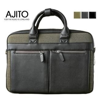 Picture of AJITO Canvas Briefcase 1023042957 (AJITO, Briefcases, Korea Bags, Mens Bags, Mens Briefcases)