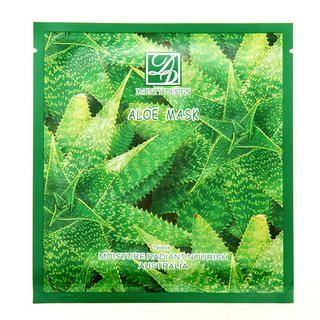 Buy Dainty – Aloe Mask 100 pack/box
