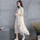 Set: Short-Sleeve Dress + Long Cardigan 1596