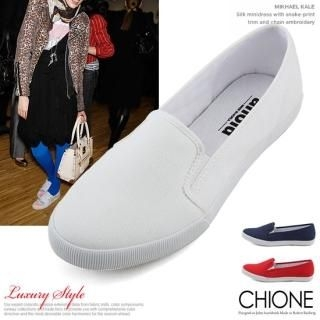 Picture of Chione Canvas Slip-Ons 1022447737 (Slip-On Shoes, Chione Shoes, Korea Shoes, Womens Shoes, Womens Slip-On Shoes)