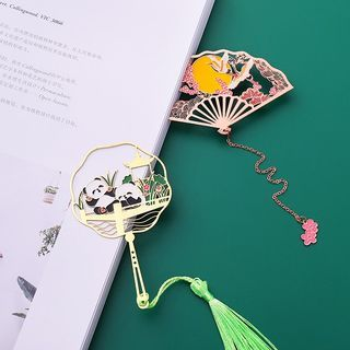 Cutout Metal Bookmark