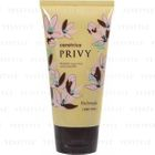 ARIMINO - Caretrico PRIVY Rich Mask (Airy Type) 120g 1596